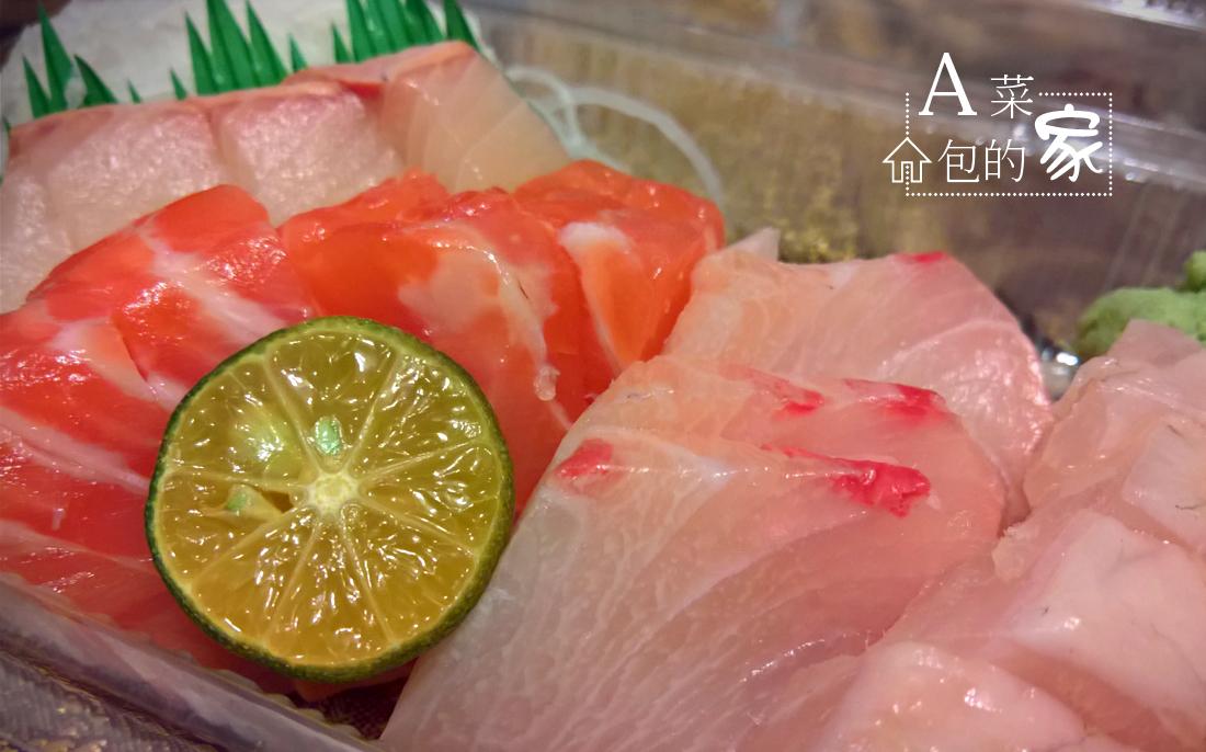 生魚片料理